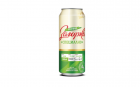 DRINKS Promo Beer Zagorka 0.5l